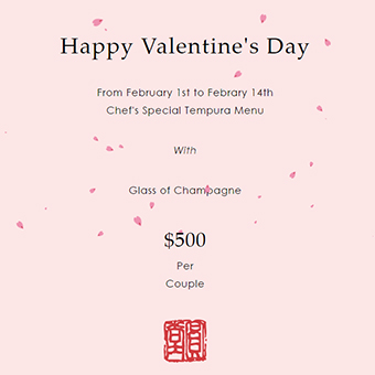 Valentine's special-menu Reservation is available.